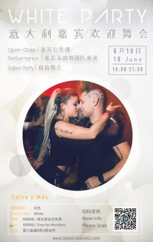 Andrea y Veronica White Party China Bachata Salsa Performance Open Class